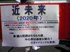 09yosihara05
