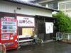 Yamagami01