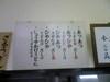 Miyatake05_2