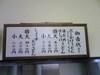 Miyatake06